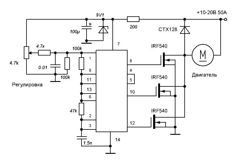 Схема импульсного зарядного